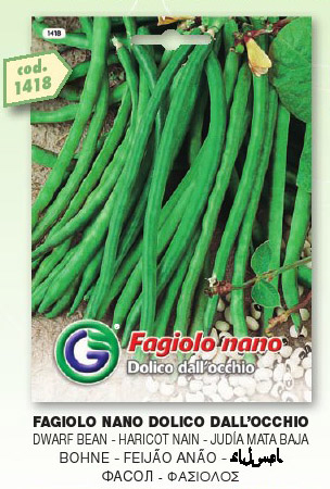 Fagiolo nano DOLICO dall'OCCHIO gr250