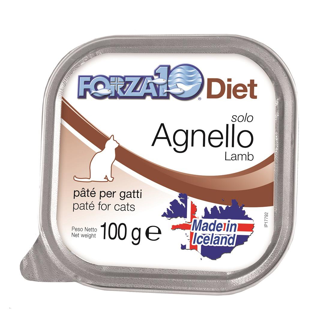 FORZA10 Gatto gr100 SOLO DIET Agnello