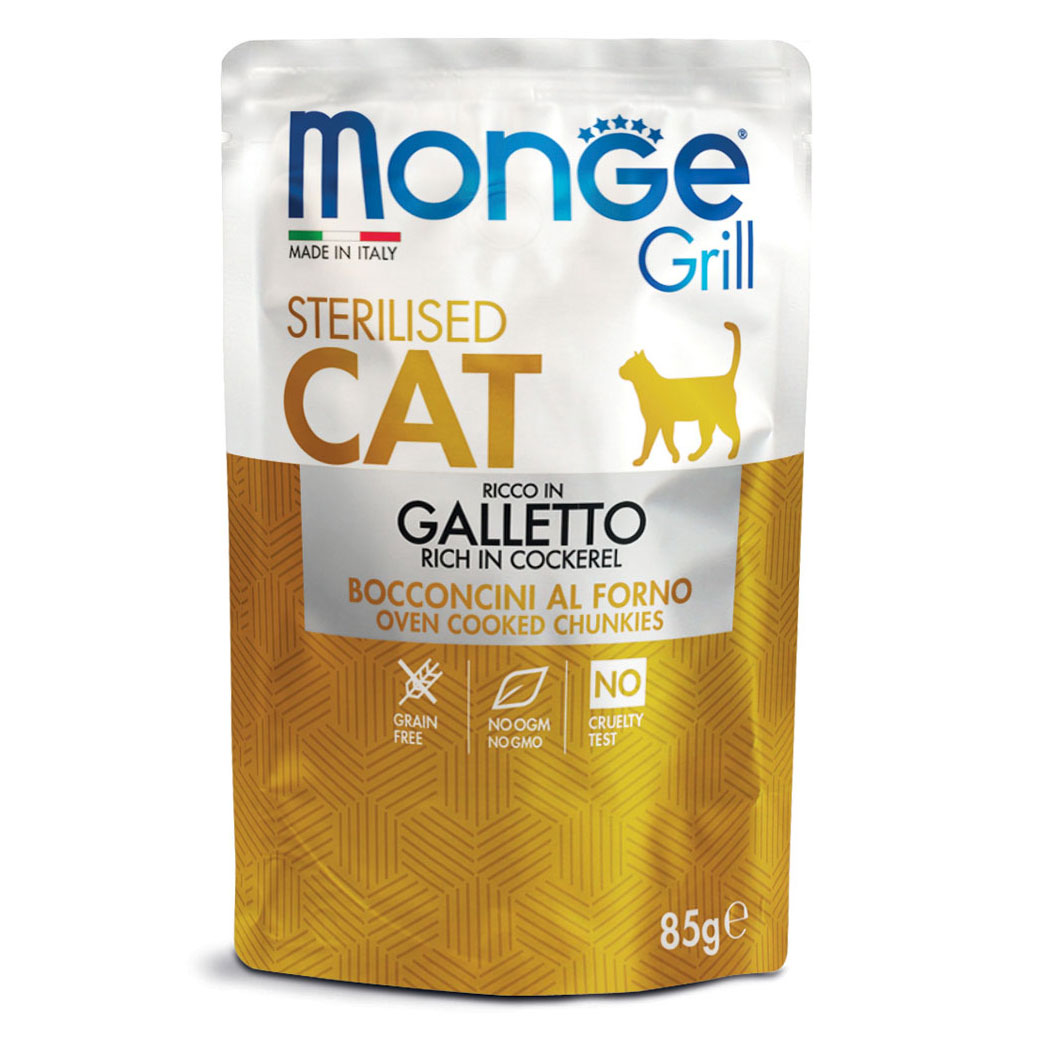 Monge Grill CAT STERILISED Bocconcini in Jelly Ricco in Galletto gr85