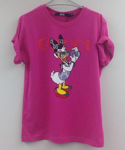 T-shirt con stampa DB soul bambina